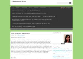 freefreedomalon.wordpress.com
