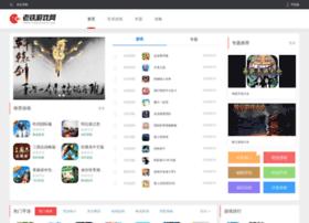 freegames.com.cn