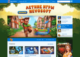 freegames.nevosoft.ru