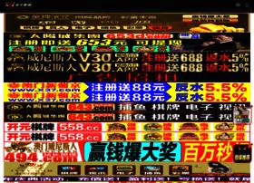 freegames5.com