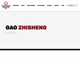 freegao.com