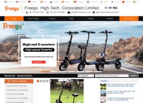 freegochina.com