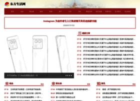 freehao123.com