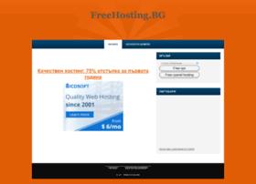 freehosting.bg