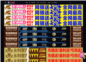 freeislamicwallpaper.com