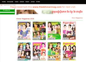 freekhmermagazine.com