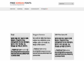 freekoreanfont.com