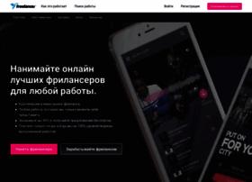 freelancer.com.ru