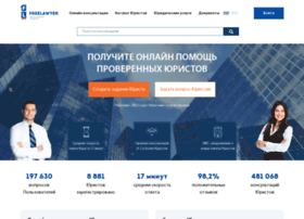 freelawyer.ua