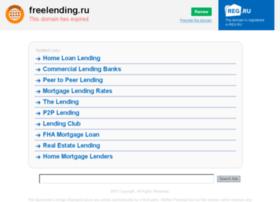freelending.ru