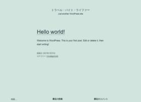 freelifer.jp