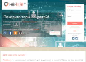 freeliked.com