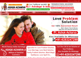 freelovemarriagesolution.com