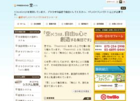 freemind.co.jp