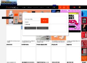 freemold.net