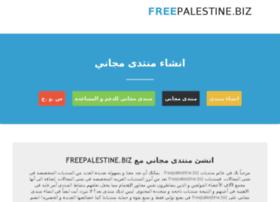 freepalestine.biz