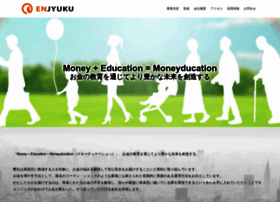 freepapa.enjyuku-blog.com