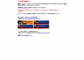 freepe.jp