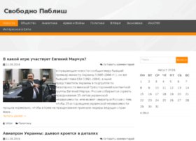 freepublish.ru
