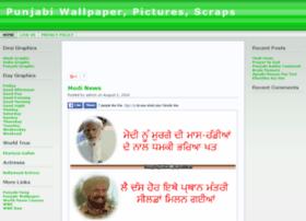 freepunjabiwallpaper.com