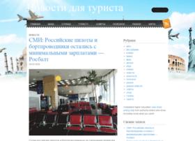 freeref.ru