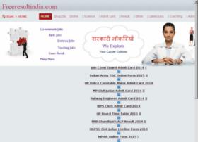 freeresultindia.com