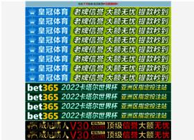 freernrg.com