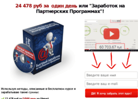 freesales2.ru