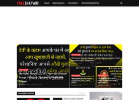 freeshayari.com