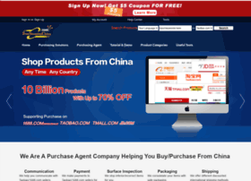 freeshoppingchina.com