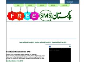 freesms.com.pk