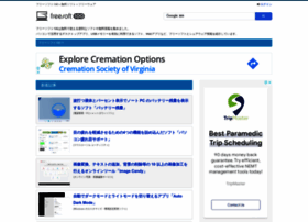 freesoft-100.com