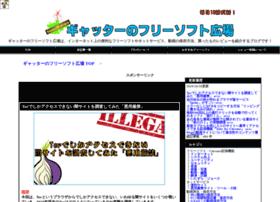 freesoft-plaza.com