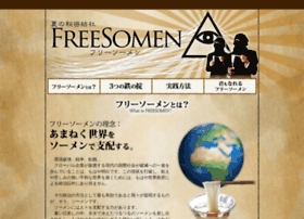 freesomen.org