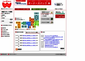 freespot.com