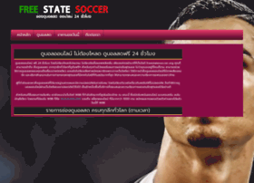 freestatesoccer.org