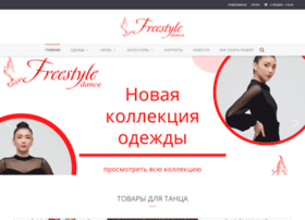 freestyle-dance.com.ua