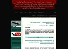 freesyriantranslators.net