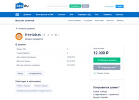 freetab.ru