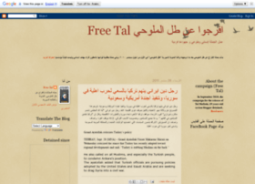 freetalnow.blogspot.com