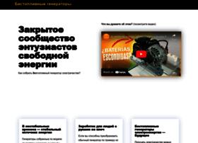 freeteslaenergy.ru