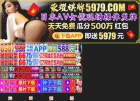 freetipsfor.com