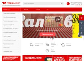 freetopay.ru