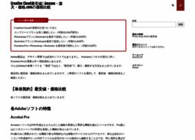 freevector365.com
