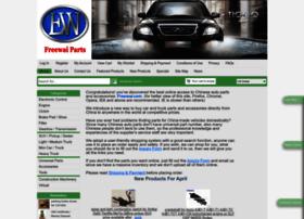 freewai.com