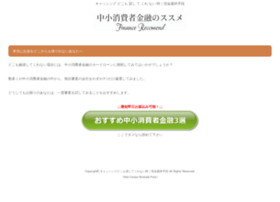 freeweblinkdirectory.info