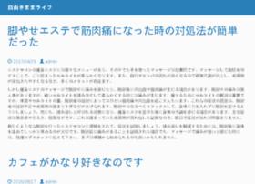 freeweblinks.org