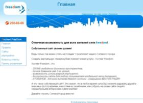freewow.freedom-vrn.ru
