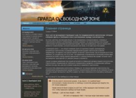 freezonetruth.ru