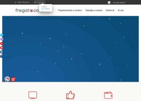fregat.net